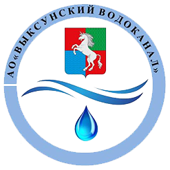 cropped-cropped-водконал-Логотип-АО-2.png